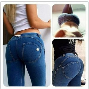 Denim - Bootie jeans i love them butt lifting & training